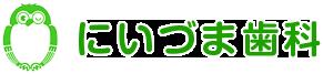 【緊急】4月28日(火)午後休診のお知らせ|沼津駅の歯医者